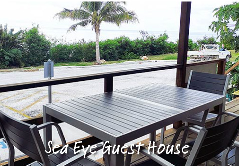 sea eye guest house